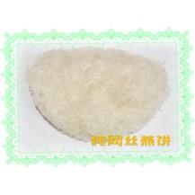 燕饼燕窝(国内发货)