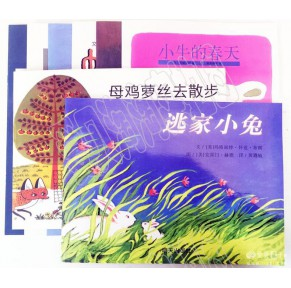 [中文点读]关于动物的畅销故事绘本8册
