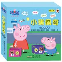 小猪佩奇第二辑双语10册[贴纸点读版]