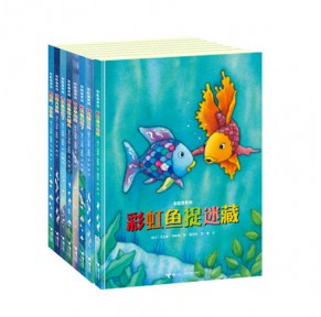 彩虹鱼系列精装绘本8册