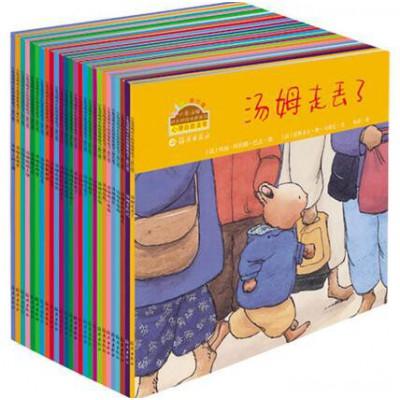 小兔汤姆系列全26册点读版