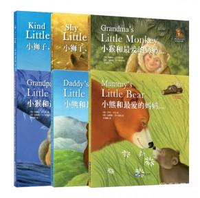 小熊和最爱的妈妈双语阅读故事(双语版) 6册点读版