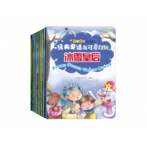 [中文点读]《经典童话与可爱动物》10册