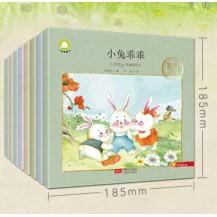 [中文点读]《双语小童话》系列8册