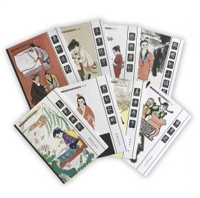 点读版:《中国经典故事绘本小折叠》第一、二辑