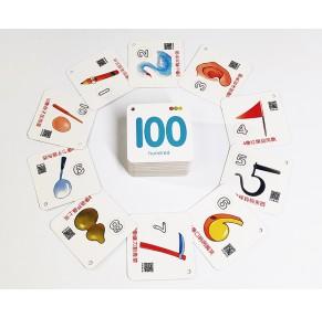 数学启蒙数学认知卡(120张)