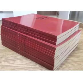 小红书12册点读版(必读经典古文)