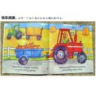 神奇的机器系列(儿童汽车书籍)