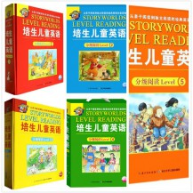 [有声点读]培生儿童英语分级阅读Level1-5新版