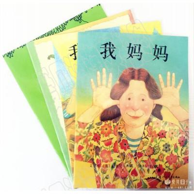 [有声点读]教育系列(我爸爸+我妈妈+爱心树+猜猜)4册绘本