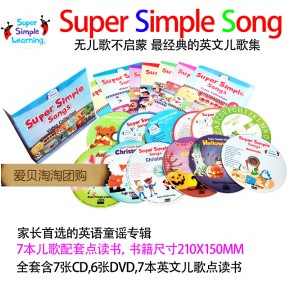 Super Simple Songs点读书+光盘