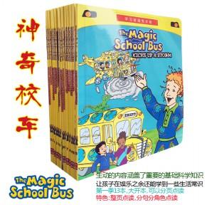 Magic School Bus 神奇校车第一季有声点读
