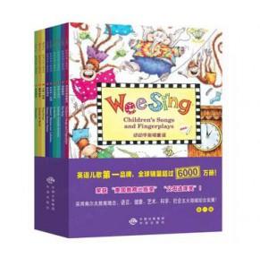 欧美经典儿歌《Wee sing》点读版9册+9CD