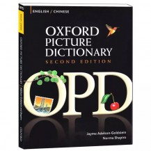(珍藏版)Oxford Picture Dictionary牛津图解字典