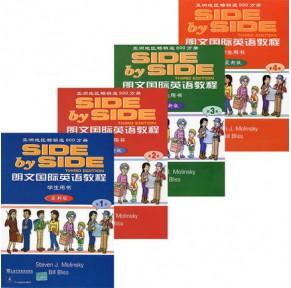 SBS朗文国际英语教程1-4册点读版