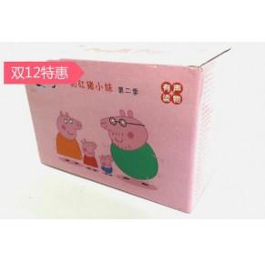 [截团]Peppa Pig 第2季盒装