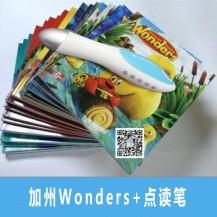 [特惠]加州Wonders教材 GK-G6全套(可选级别)