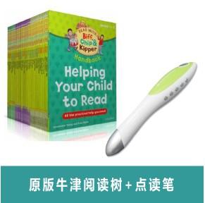 【打包特惠】牛津阅读树 1-6阶原版全套+点读笔