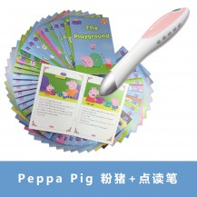 Peppa Pig 粉红猪小妹动画版1234季