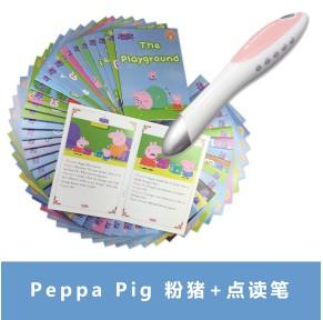 特价:粉红猪小妹动画版1234季Peppa Pig