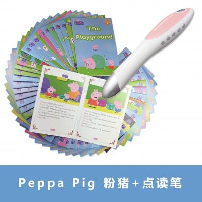 6月特价:粉红猪小妹动画版1234季Peppa Pig