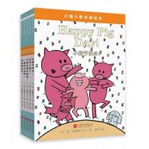 小猪小象双语5册点读版
