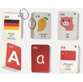 快乐学习单词卡5种(动物、国旗、蔬菜水果、字母、拼音)