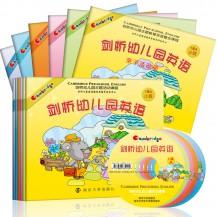 剑桥儿童英语启蒙 2册点读版