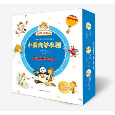 点读:中英双语绘本《小崔克学本领》