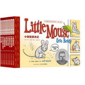 儿童英语听说绘本 第1级全8册