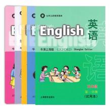 沪教版上海小学英语教材1-5年级(贴纸点读版)