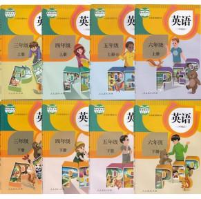 人教版3-6年级英语教材(3年级起点PEP)点读版