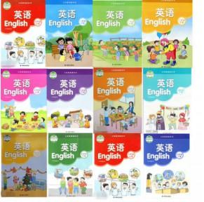 译林版小学英语1-6年级(贴纸点读版)