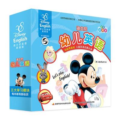 中英双语 :迪士尼幼儿英语全套30册