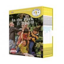 DK儿童目击者预备级点读版