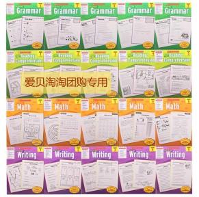 学乐必赢Scholastic Success with 系列G1-G5
