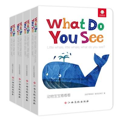 what do you see动物宝宝看看看(4册)点读版