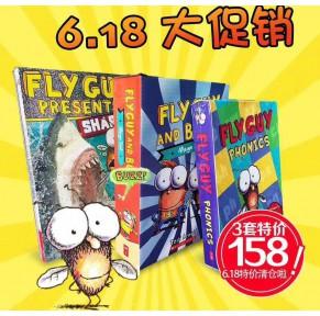 [特价]Fly Guy苍蝇小子系列最全合辑点读版