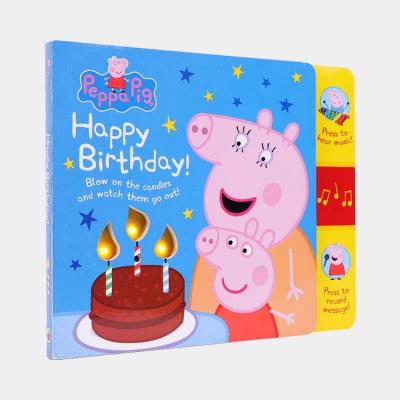 小猪佩奇生日书 peppa pig 纸板书