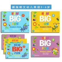 培生幼儿英语教材new big fun 1 2 3 级别学生书(仅团3天)