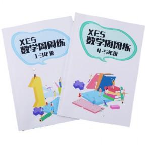 [特价]XES 数学周周练1-5年级精编版