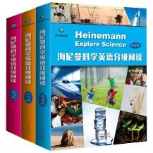 海尼曼科学英语分级阅读