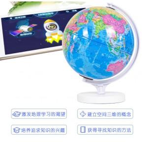 北斗智能语音AR点读地球仪