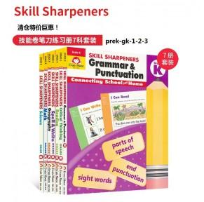 清仓特价Skill Sharpeners美国加州小学技能卷笔刀Evan-Moor系列